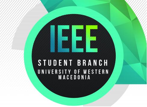 Πρόσκληση της ASPiRE στα εγκαίνια των Headquarters του IEEE SB UoWM