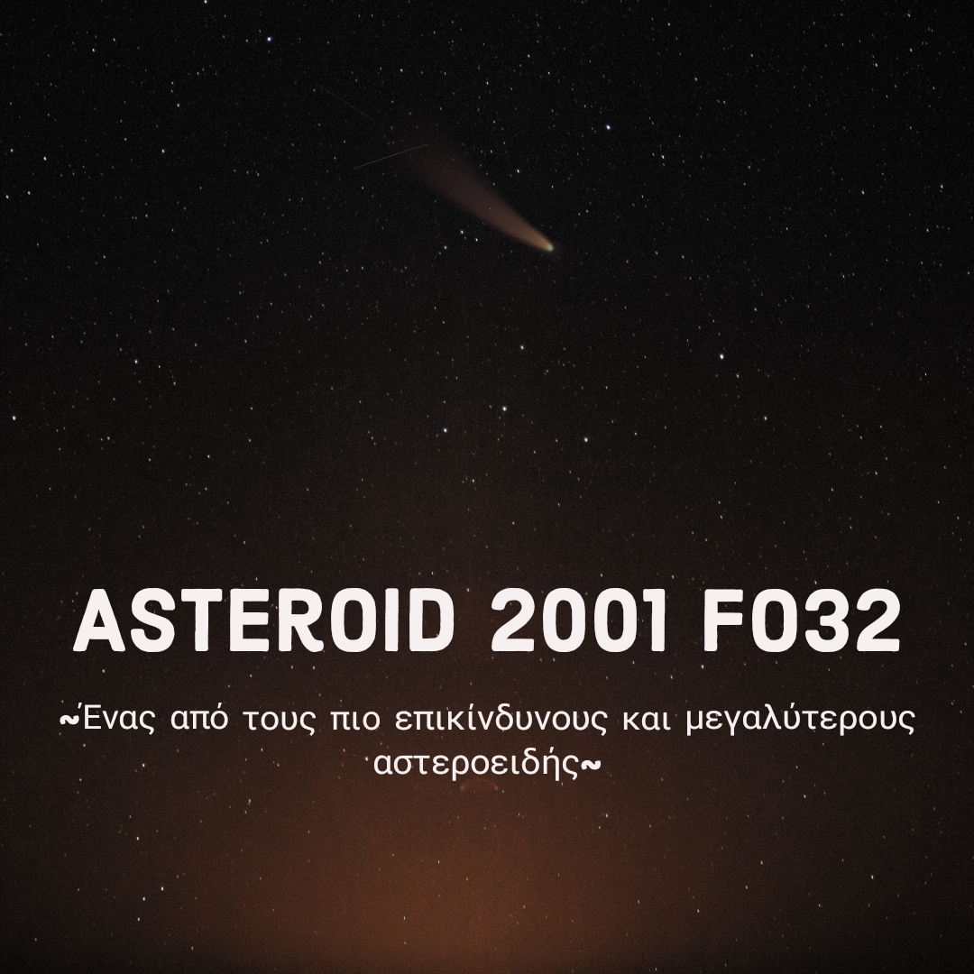 Asteroid 2001 FO32